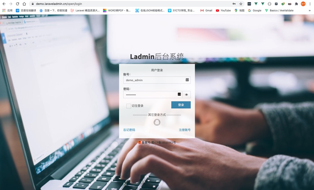 LaravelAdmin登录页面